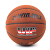 Professional larger particlesProfessional larger particles microfiber leather official size7 good quality cheap basketball