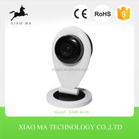 720P P2P IP WiFi Network Camera XMR-JK3