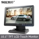 "HD 1024*600pixels high resolution HDMI VGA YPbPr 10.1"" car pc tft lcd monitor with foldable stand"