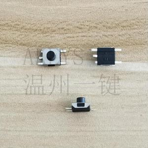 TS-E008 6.2*6.2 Tact switch 5 pin vertical SMD/SMT type mini button switch normally closed switch
