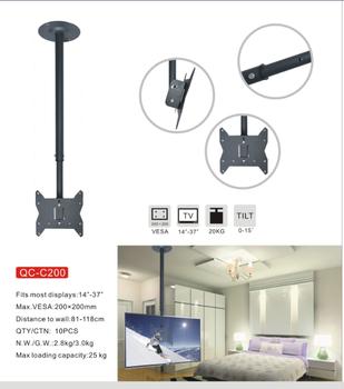 Ceiling Mount TV Bracket 360 Tilt Swivel LED LCD Plasma 14 To 37 Inch Screen