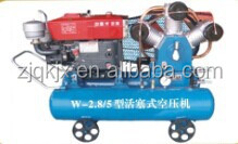 W2.8/5great prices portable diesel air compressor