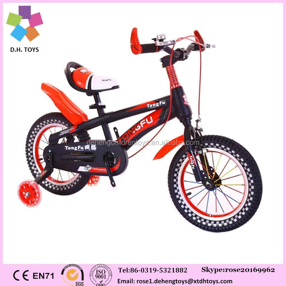 "12"" Children Sports <strong>Bicycle</strong>/sport 16 inch boy kid bike/kids sports bike"