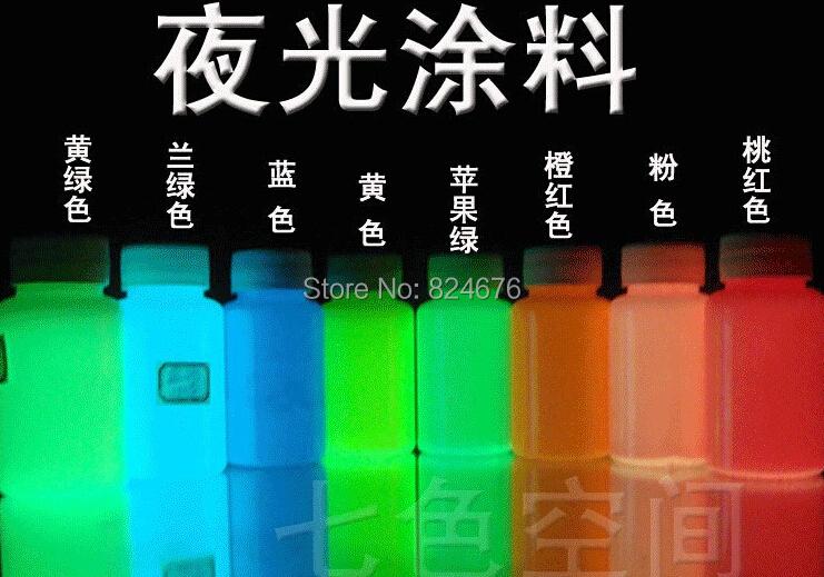 Mixed 5 colors 100g lot Luminous glow in dark powder Phosphor pigment powder for Nail Polish