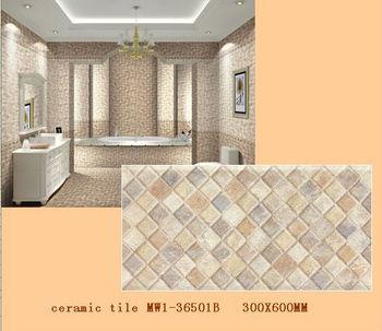 Jbn Ceramics Bathroom Models Royal Ceramic Tiles Decorative Wall ...