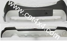 Accessories Captiva Front/Rear Bumper Guards