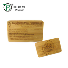Laser Cut Bamboo Wood Business Card Engrave Wood Business Name Card