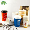 Custom Printed Hot Paper Cups, double wall paper cups, single wall paper cups