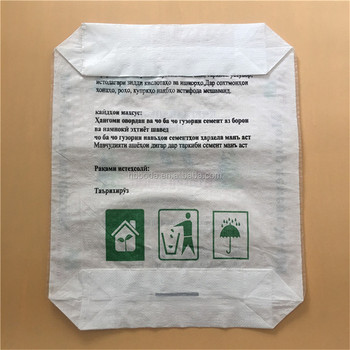 pp tiss emballage sac avec valve 25 kg 50 kg pour la. Black Bedroom Furniture Sets. Home Design Ideas