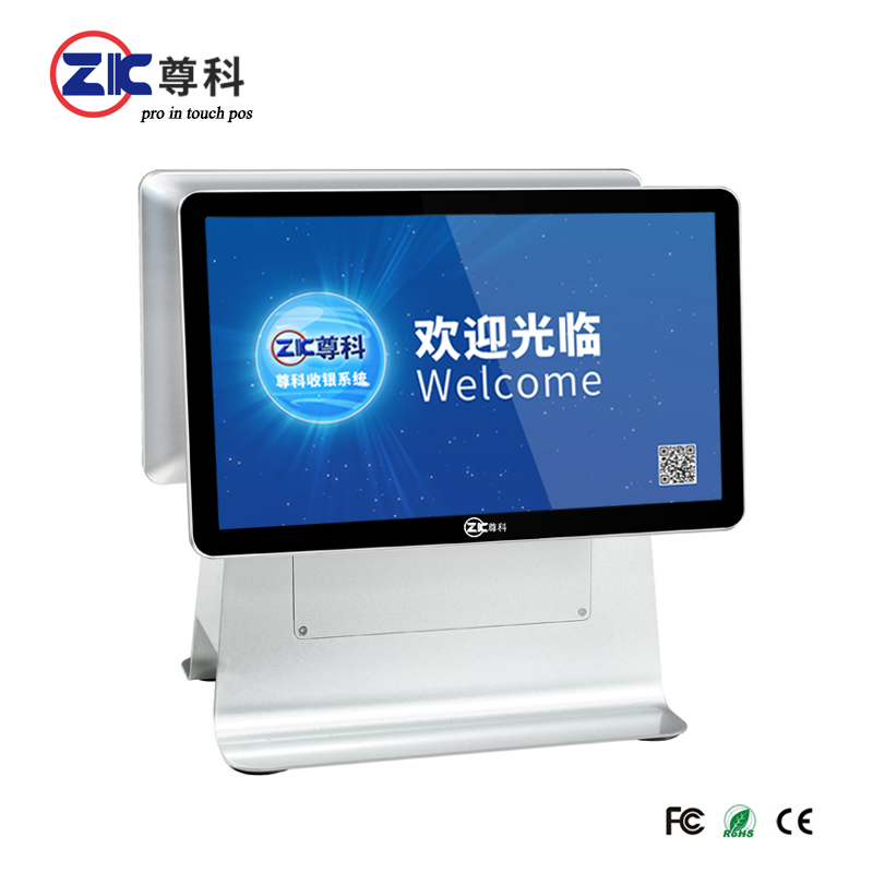 cheapest pos terminal/14.1 quot touch screen pos machine/ restaurant pos solution