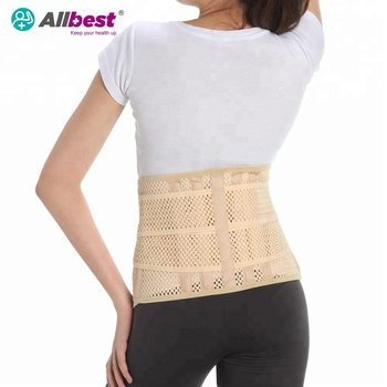 Breathable Lumbar Back Support Brace