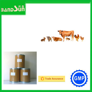 poultry premix horse medicine pig vitamin premix horse antibiotic powder power horse capsules pharmaceutical veterinary medicine