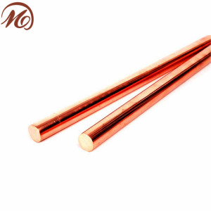 copper wire rod 8mm