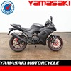 250cc nice engine powerful sports racing motorcycle