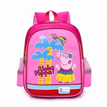aed539ec9f57d مصادر شركات تصنيع قوس قزح حقيبة المدرسة وقوس قزح حقيبة المدرسة في  Alibaba.com