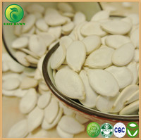 Retail Online Shopping Work Home Packing Products Snow White Pumpkin Seed International Price