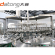 automatic orange juice / lemon juice filling machine processing plant prices