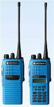 Gp329/339 Ex Atex 5tones Portable Radio