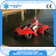 Competitive Manufacturer Water Car, Cheap Mini Jet Boats