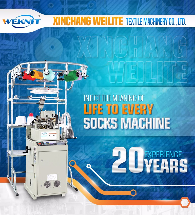 SHANGHAITEX2019 Stand W4C20 International Expo Centre Chaussettes Machine À Tricoter