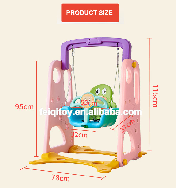 Indoor baby swing chair plastic swing seat toy