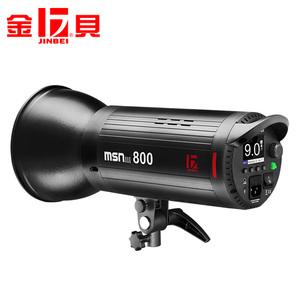 Shanghai JINBEI MSN III/MSN3 Photography 400W/ 600W/800W HSS Flash Studio Flash Light for Canon, Nikon Digital SLR Cameras