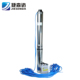 deep well submersible pump 2 inch diameter hot sale varuna submersible pump list made in china