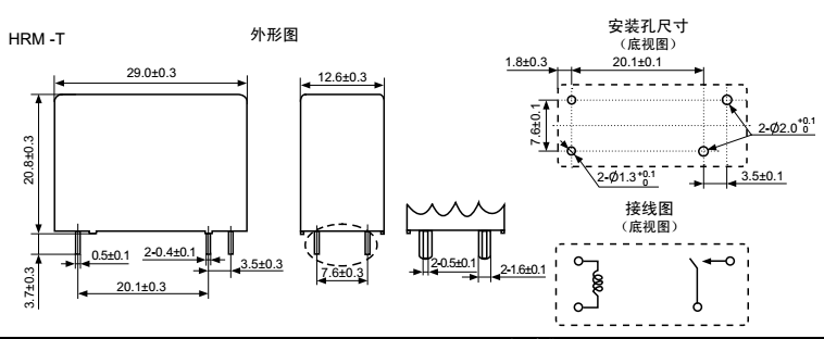 arduino 12v relay.jpg