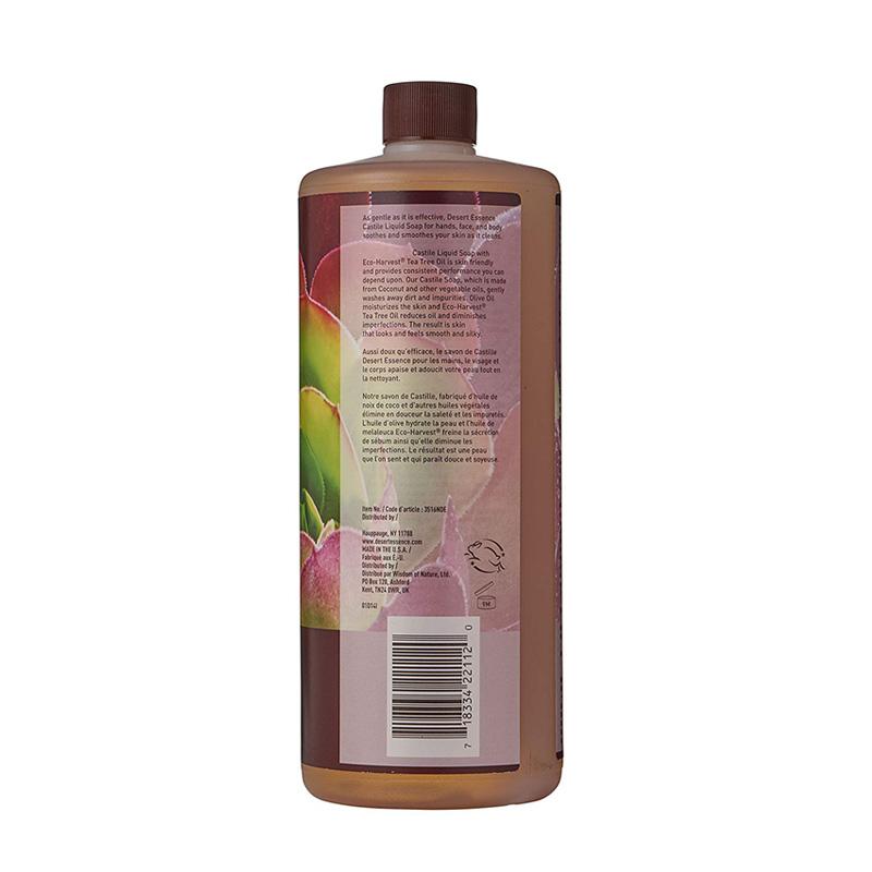 Pure Organic Castile Washing Liquid Soap