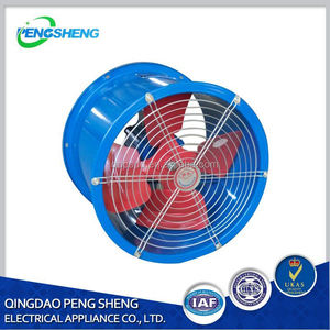 Pengsheng high temperature and humidity resistance axial fan