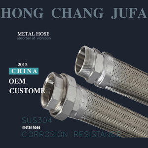 Explosion proof flexible flange type stainless steel wire braided hose