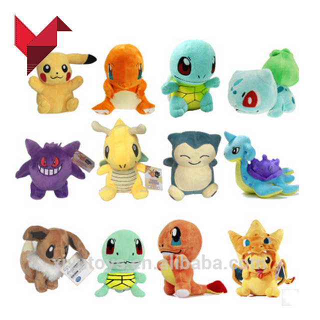 2017 new design custom pokemon <strong>plush</strong> toy power bank <strong>plush</strong> elf toy