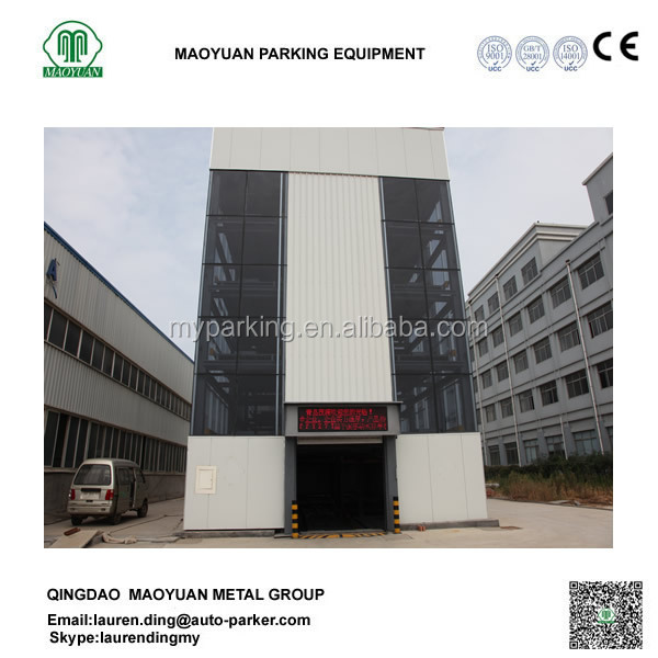 Qingdao Maoyuan Hydraulic Steel Stacker Automated Electricos Car Parking System