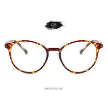 2020, анти-синий светильник, оправа для очков, мужские очки, очки для чтения, прозрачные Линзы для очков, компьютерные очки для женщин(Китай)