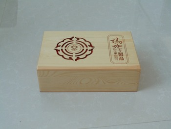 The manufacturer of dried fruit food box, maga wood products packaging box manufacturer direct sales