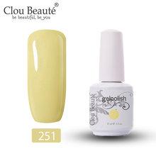 Clou Beaute Гель-лак для ногтей 15 мл основа и верхнее покрытие Гель-лак для ногтей Полупостоянный лак отмачиваемый прозрачный грунтовка для ногт...(Китай)