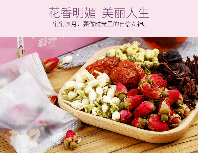 Best Selling Wholesale Jasmine Rose Rose Tea