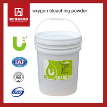 Oxygen Bleach Lowes, Oxygen Bleach Lowes Suppliers And Manufacturers At  Alibaba.com