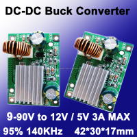 DC-DC Buck Converter 9-90V / 72V / 60V / 48V step down to 12V / 5V 5.1V 3A power module Constant-current constant-voltage board