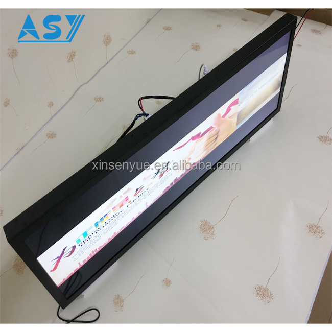 Audio Annoucement Passenger Information LCD Advertising Embedded Stretch display