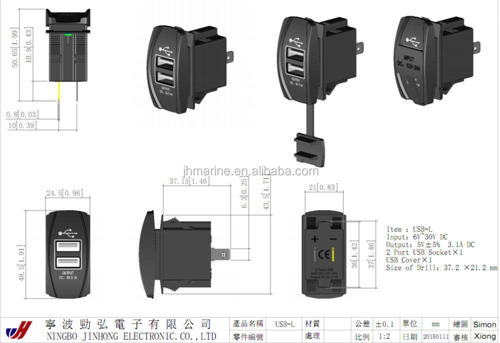 HTB1.a1bHpXXXXXLXXXXq6xXFXXXc rocker switch wiring diagram and rocker switch marine boat switch boat rocker switch wiring diagram at mifinder.co