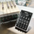 maker hart 220V-240V mini sound mixer