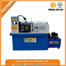 Portable pipe threading machine Thread trimming machine used pipe threading machine
