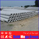 Competitive price 9m prestressed reinforced concrete electric pole used in overhead electric power transmission