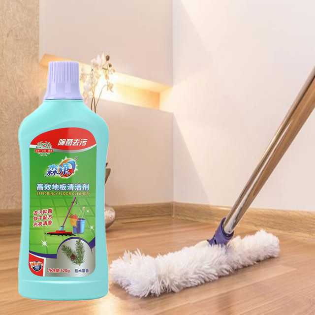 620g Household Cleaning Product Wholesale Detergent Antibacterial Floor <strong>Cleaner</strong>