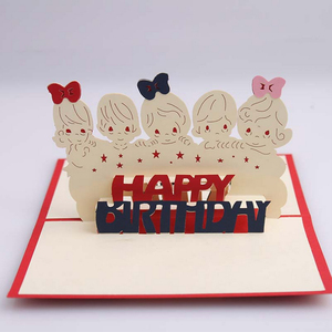 Handmade Funny Invitation Pop up 3d Greeting Cards Laser Cut Children Birthday Gift Cards