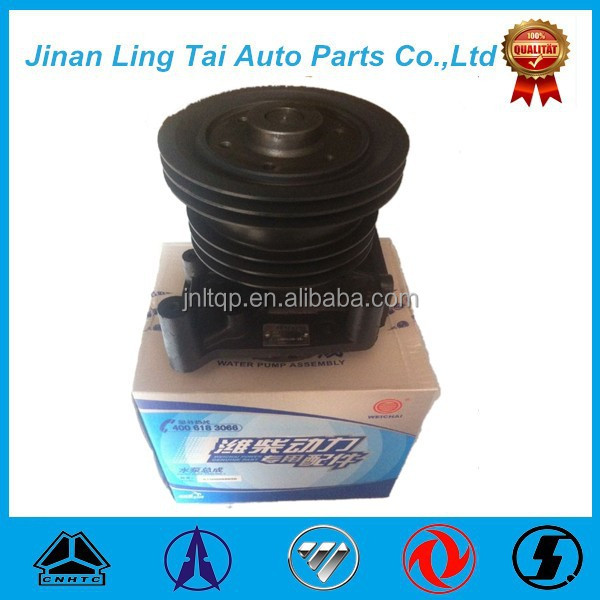Heavy Duty Truck Engine Parts HOWO Dump Truck Parts Brand Water Pump