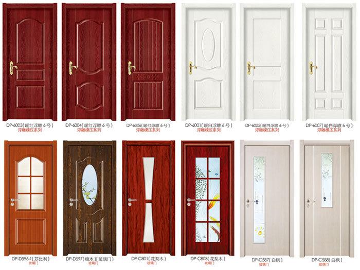 45 only cheap hollow core interior doors buy cheap for Cheap interior doors