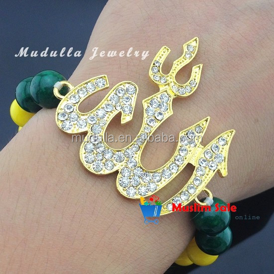 IA066 Brazil Flag Gold Allah Charm Shamballa Bracelet With 10mm Beads