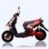 2016 New design Cool Sport 2000W Brushless Hub Motor Electric motorcycle with Disc Brake and Three Gear